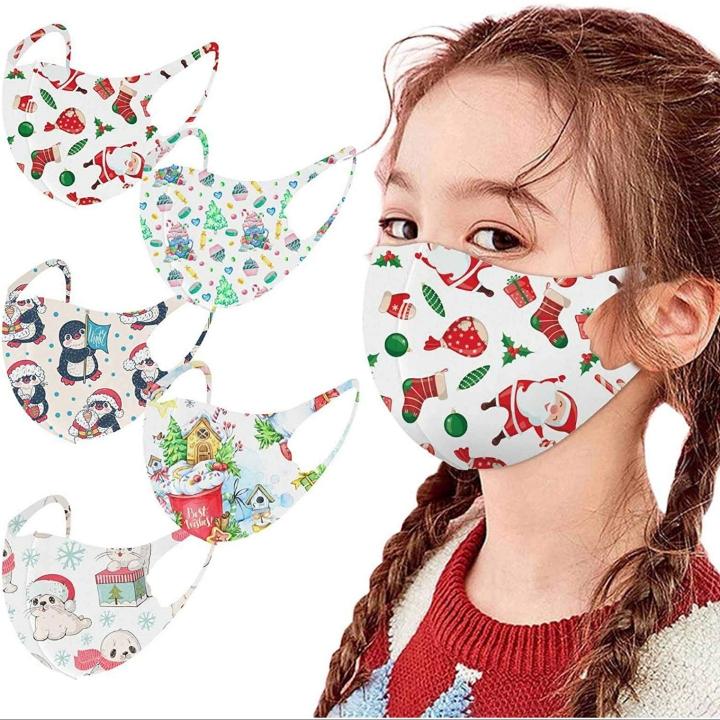 DRAGONHOO 5PC Unisex Reusable Masks