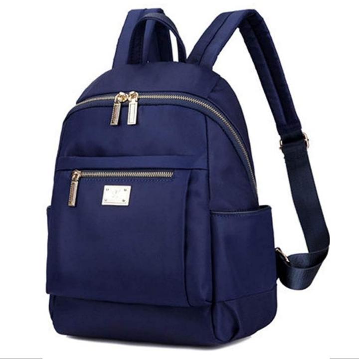Barsine Fashion Lightweight Nylon Backpack